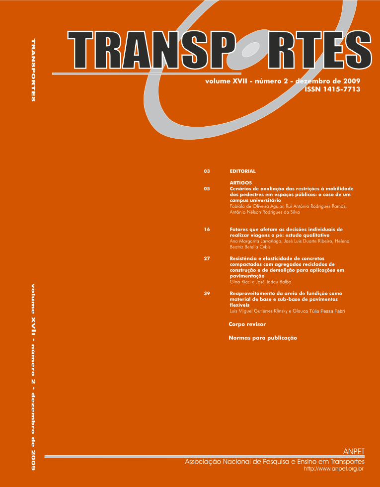 Visualizar v. 17 n. 2 (2009)